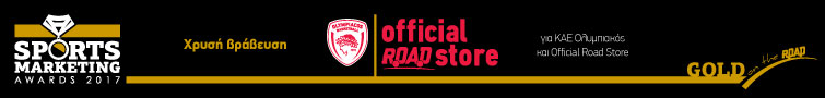 Sports Marketing Awards - RoadStore