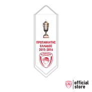 Γρήγορη προβολή Λάβαρο Olympiacos Bc - Πρωταθλητής Ελλάδας 2015-2016 -  Replica Σταδίου 15 25b192eacb5