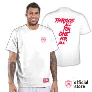 93d0fa5140d1 Γρήγορη προβολή T-shirt Olympiacos BC - Offer 1+1 1 - Thrylos All For One -  Λευκό 20
