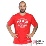 a4ec3286d392 Γρήγορη προβολή T-shirt Olympiacos BC - Offer 1+1 1 - Piraeus ThunderStruck  - Κόκκινο 20